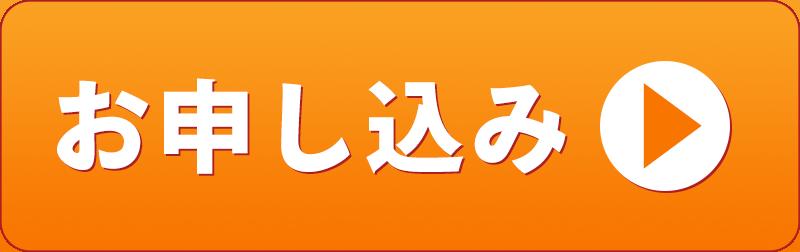 中野博のYouTuber幼稚園入園準備講座にお申込みする